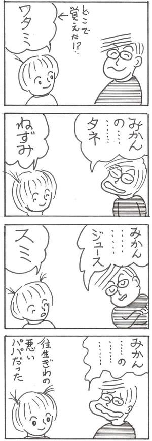 Epson030_4