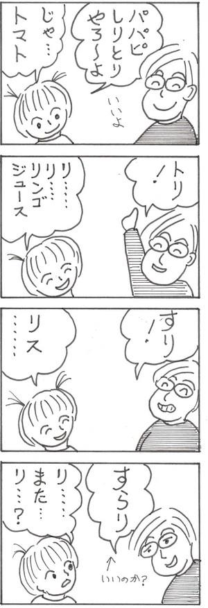 Epson032_2
