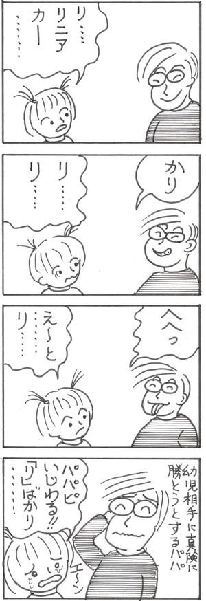 Epson032_3
