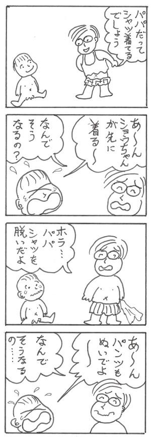 Epson027_3