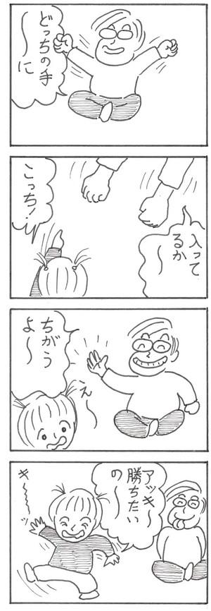 Epson034_2