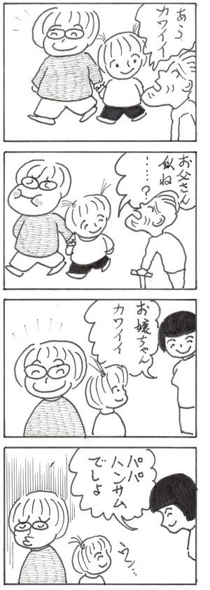 Epson036