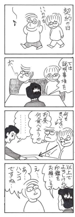 Epson038_2