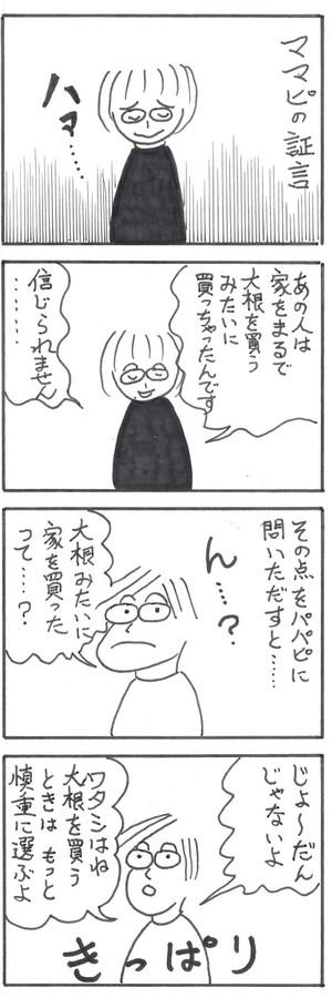 Epson039_2