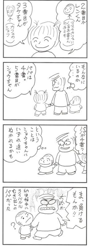 Epson054_2