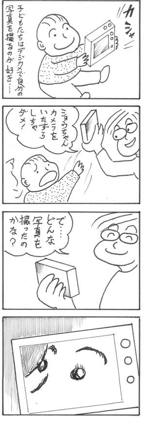 Epson050