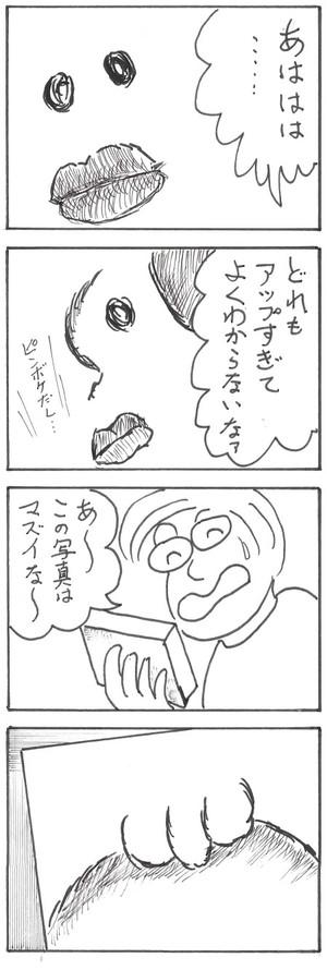 Epson050_2