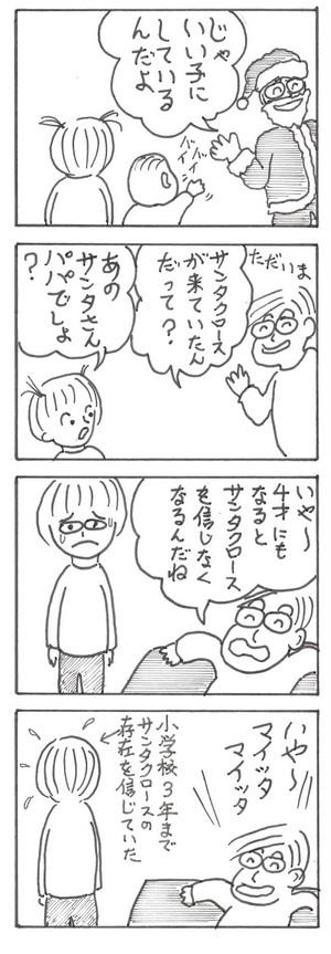 Epson028_2