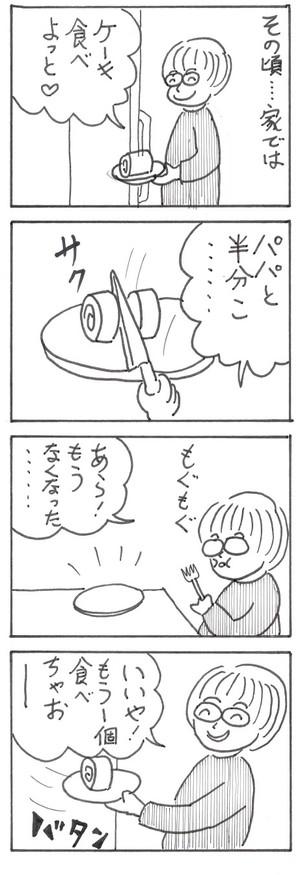 Epson003_2