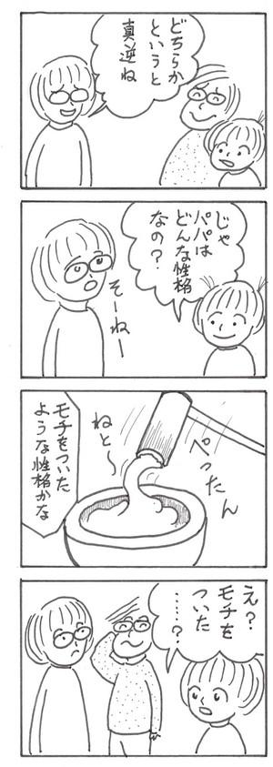 Epson040_2