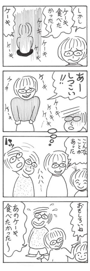 Epson042_3