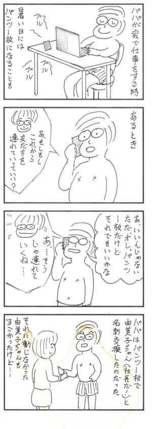 Epson013