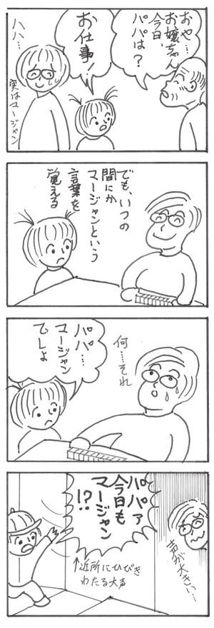 Epson029_3